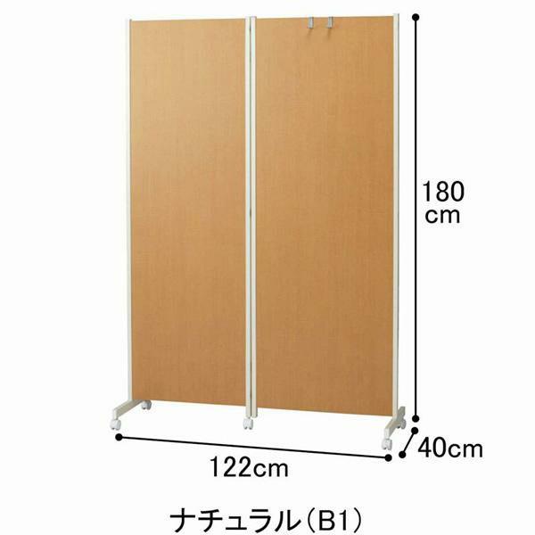 折りたたみパーテーション(B1高さ180・2連)