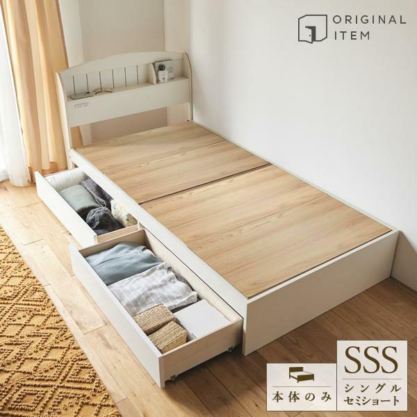 大量収納ベッド シングル