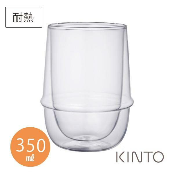 KINTO クロノス ダブルウォール アイスティーグラス