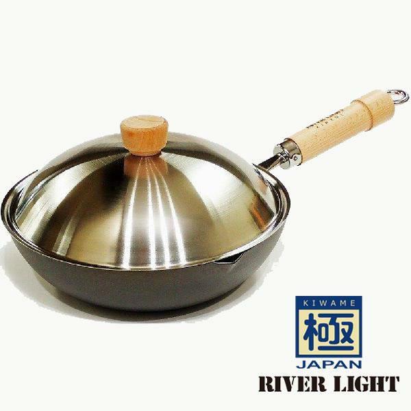 RIVER LIGHT キワメジャパン 炒め鍋蓋付セット