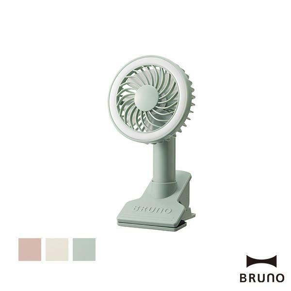 BRUNO USB充電式ミニ扇風機